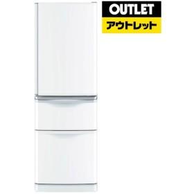 冷蔵庫 [3ドア /右開きタイプ /370L] MR-C37A-W パールホワイト