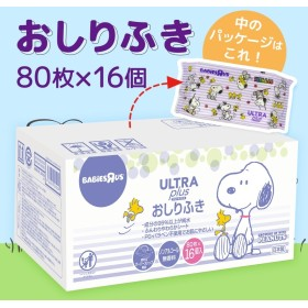 トイザらス限定 ウルトラプラスおしりふき 80枚×16(箱入り)スヌーピー