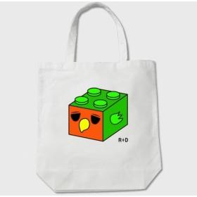 ブロックシリーズ コザクラインコ トートバッグ [ ホワイト ] 【送料無料】