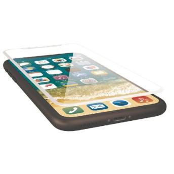 iPhoneX フルカバーガラスフィルム 0.33mm ホワイト