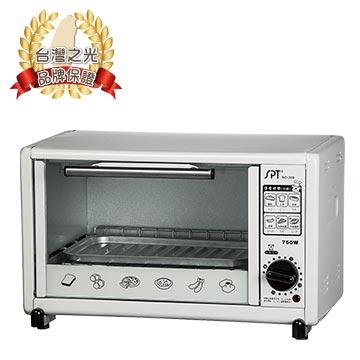 尚朋堂 9L 小烤箱 SO-309