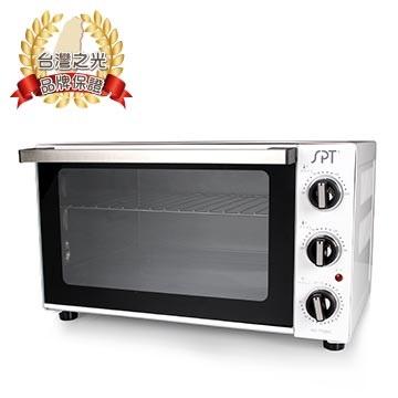 尚朋堂 20L 鏡面上下獨立溫控烤箱 SO-7120G