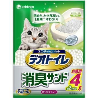 1週間消臭抗菌デオトイレ専用消臭サンド 4L