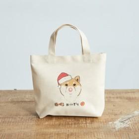 小さなボールの第二世代12アンチャイチャイチャイGonggong小さな柴犬クリスマストートトート