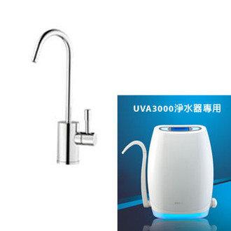 3M UVA3000 櫥下鵝頸龍頭配件組 3CT-A031-5