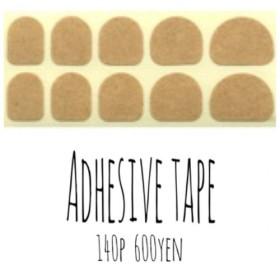 【単品】強力両面テープ140枚