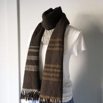 【ウール:秋冬】ユニセックス:手織りマフラー Dark Brown