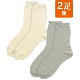 シルク綿重ね履きソックス2足組 天然素材100% オフホワイト