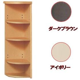 カウンター下引き戸キャビネット コーナー WKR-25(アイボリー) 幅27×奥行27×高さ87cm キッチン収納