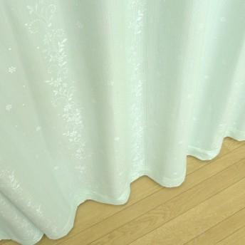 コーティングドレープカーテン「ティアラ」グリーン 幅150x丈178cm(1枚入り) 厚地カーテン ベージュ系