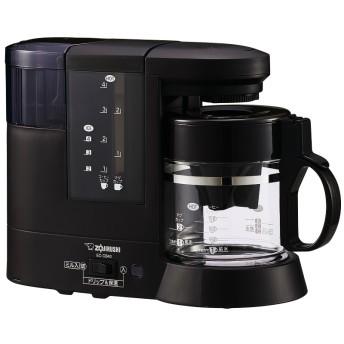 象印 ミルつきコーヒーメーカー EC-CB40-TD ダークブラウン 縦15×横30.5×高さ24.5cm