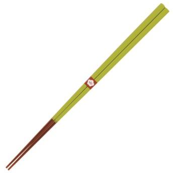 若狭塗 箸 にっぽん伝統色 若葉色 若葉色(わかばいろ) 約 23.0cm