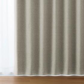 HOME COORDY 遮光 断熱効果 冷暖房効率アップ バスケット織 ドレープカーテン ブラウン 150X135cm 1枚入り タッセル付 HC-BK ホームコーディ 150X135cm 1枚入り タッセル付 厚地カーテン ブルー系