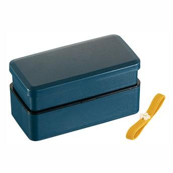 スケーター 木目調松花堂2段弁当箱和モダン 藍 縦8.3x横16.2x高さ8.3cm