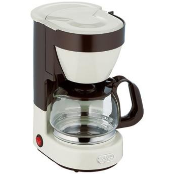 【Toffy トフィー】4カップコーヒーメーカー アッシュホワイト