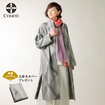 【送料無料】Couco(コウコー)墨染めラグランコート