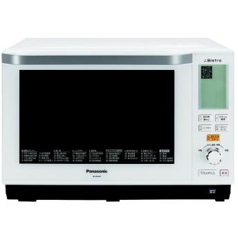 【パナソニック】 オーブンレンジ「ビストロ」(庫内容量26L) NE-BS603W ホワイト 電子レンジ・トースター