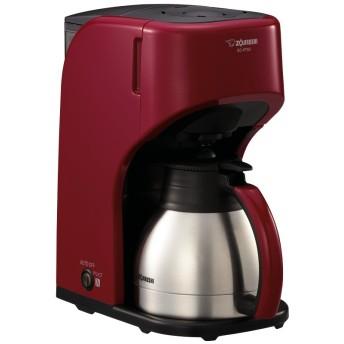 【象印】 コーヒーメーカー EC-KT50RA レッド