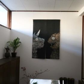 暖簾 のれん N-8210 墨染 本麻 半間 90x130cm