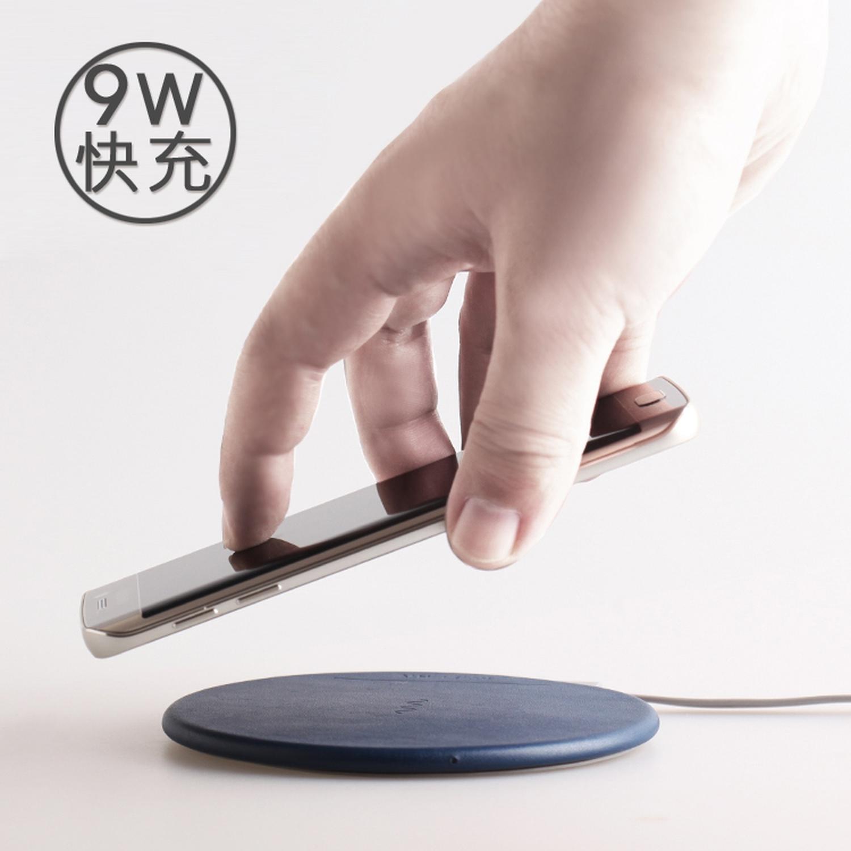 VH Gi 及 - 無線充電盤(快充版) 淺灰,藍,白