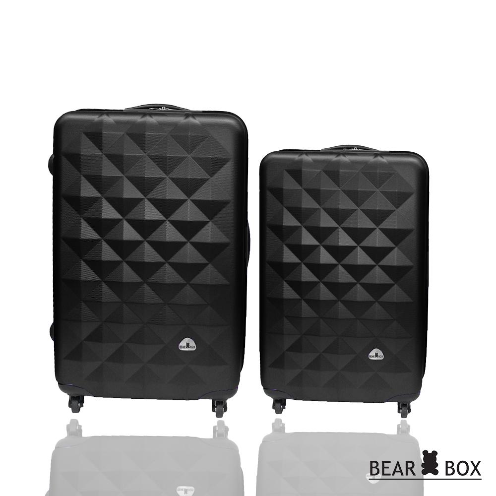 ✈✈Bear Box 晶鑽系列超值兩件組28吋+20吋霧面輕硬殼旅行箱/行李箱