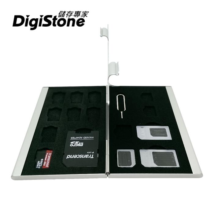 DigiStone 雙層 手機SIM卡+記憶卡 收納盒 鋁合金+EVA 內含SIM卡轉換套組