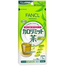 【FANCL(ファンケル)】カロリミット茶 カロリミット茶 10本