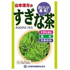 山本漢方製薬 すぎな(24包) スギナ24H