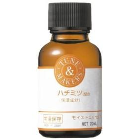 ハチミツ配合(保湿成分) モイストエッセンス 美容液 | 保湿
