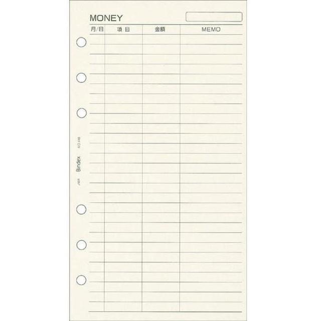リフィル MONEY バイブルサイズ Bindex(バインデックス)