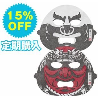 【マスク】Dスキン メン トラディショナルフェイスマスク 2種セット 【定期購入】
