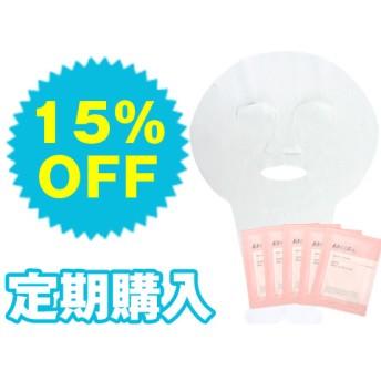 【スカルプD】【フェイスマスク】 VIE フェイスマスク(5枚)【定期購入】