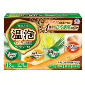【医薬部外品】アース製薬 温泡 ONPO とろり炭酸湯 ぜいたくひのき浴 12錠(4種×3錠)入