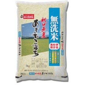 幸南食糧 おくさま印 無洗米 秋田県産あきたこまち 5kg×1本※軽減税率対象