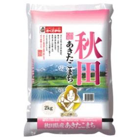 幸南食糧 おくさま印 秋田県産あきたこまち 2kg