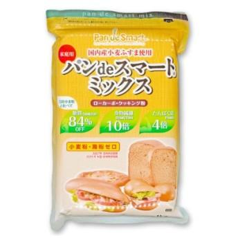鳥越製粉 パンdeスマート ミックス 1kg 1000g