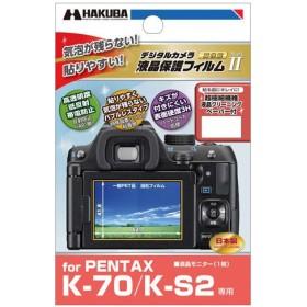 HAKUBA PENTAX K-70/K-s2 専用 液晶保護フィルム MarkII DGF2-PTK70