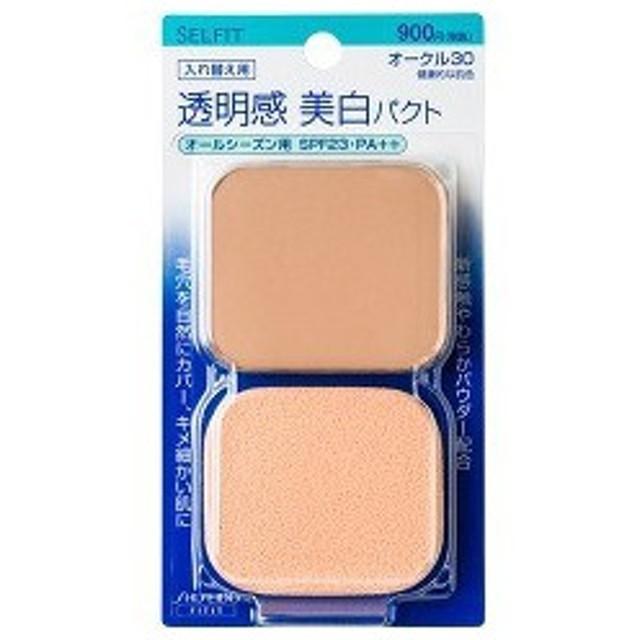 資生堂 セルフィット ピュアホワイトファンデーション オークル30 レフィル ( 13g )/ セルフィット