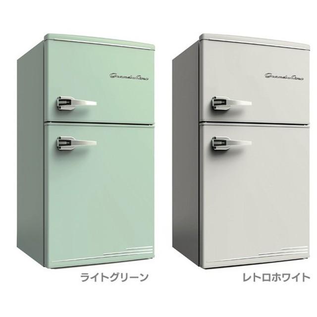 冷蔵庫 一人暮らし 新品 上開き 85L 冷凍庫 凍冷蔵庫 おしゃれ 2ドア 小型 一人暮らし用 小型冷蔵庫 レトロ ARD-90LG