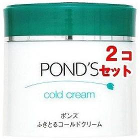 ポンズ ふきとるコールドクリーム ( 270g2コセット )/ PONDS(ポンズ)
