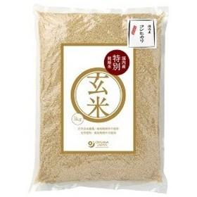 オーサワ 特別栽培米 玄米 国内産コシヒカリ ( 5kg )/ オーサワ