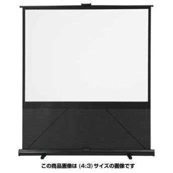 キクチ GFP-80HDW 床置き立ち上げモバイルスクリーン 80インチ(16:9)サイズ GRANDVIEW GFPシリーズ