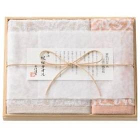 瀧定大阪 (B2060526)今治謹製 紋織タオル フェイスタオル&ウォッシュタオル(木箱入)【IM1532】