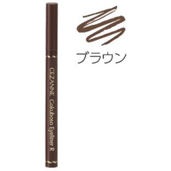 セザンヌ化粧品 セザンヌ 極細 アイライナーR 20:ブラウン
