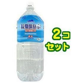 サーフビバレッジ 長期保存水 ( 2L6本入2コセット ) ( 12本 ミネラルウォーター 水 )