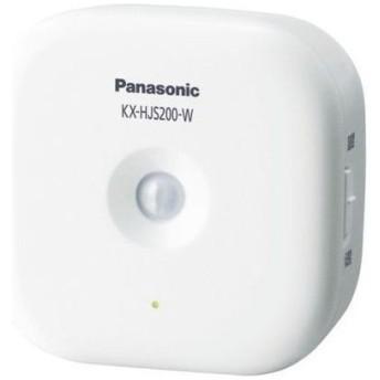 【納期目安:1週間】パナソニック KX-HJS200-W ホームネットワークシステム 「スマ@ホーム システム」 人感センサー ホワイト (KXHJS200W)