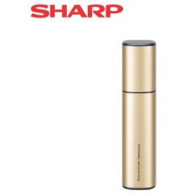 シャープ 超音波ウォッシャー コンパクトなハンディ洗濯機 UW-A1-N ゴールド系