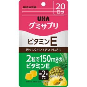 UHA味覚糖 グミサプリ ビタミンE パイナップル味 40粒(20日分)