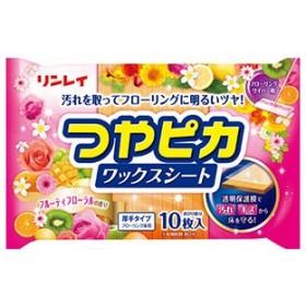 つやピカワックスシート フルーティフローラルの香り(10枚入)