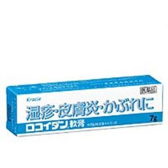 《クラシエ薬品》 ロコイダン軟膏 7g 【指定第2類医薬品】